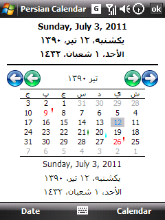 Persian Date and Time